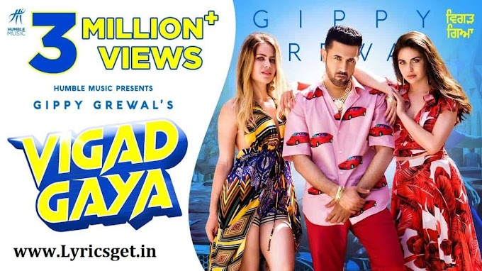Vigad Gaya lyrics - Gippy Grewal