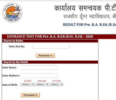 how to check ptet result
