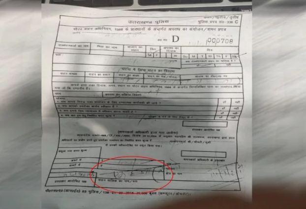 पुलिस ने भैंसा बुग्गी का ही काट दिया चालान! - newsonfloor.com