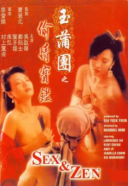 18+ Sex and Zen 1991 UNRATED Italian 480p 300MB