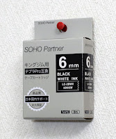 SOHO Partner SD6KW