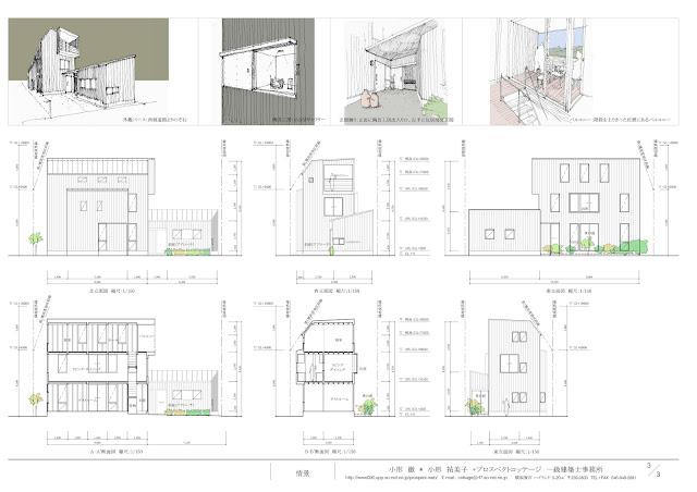 陶芸工房を併設した三階建ての二世帯住宅 立面・断面計画
