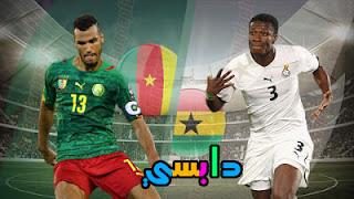 نتيجة مباراة غانا والكاميرون في بطولة الأمم الأفريقية للشباب تعادل ايجابي في مجموعة الموت