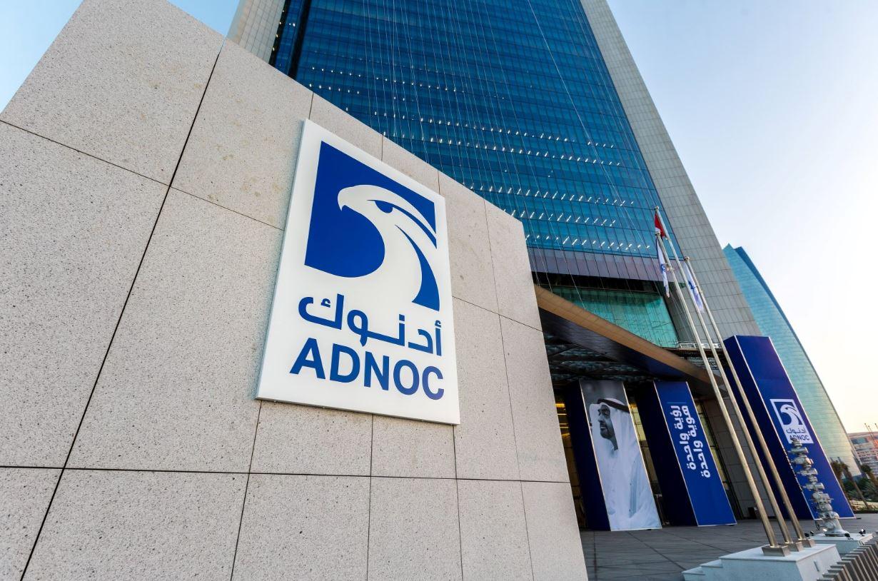 """""""أدنوك"""" تؤكد التزامها بدفع النمو الصناعي دعما لاستراتيجية """"اصنع في الإمارات"""""""