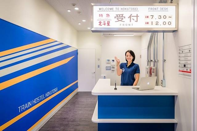 【鐵路迷大愛】臥鋪列車北斗星變身旅館 Train Hostel Hokutosei