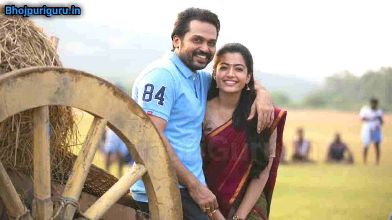 Sulthan Movie Release Date