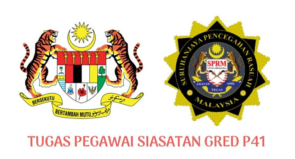 Gaji Kelayakan Tugas Pegawai Siasatan Gred P41 Spa