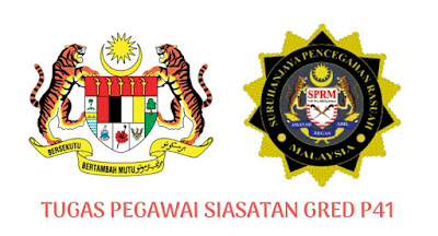 Gaji, Kelayakan & Tugas Pegawai Siasatan Gred P41