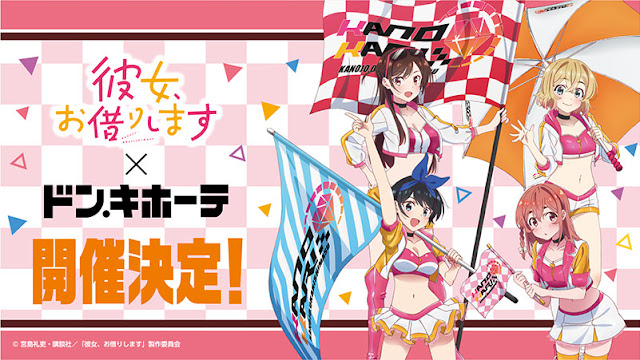 Kanojo, Okarishimasu, los productos de Mami Nanami no se venden