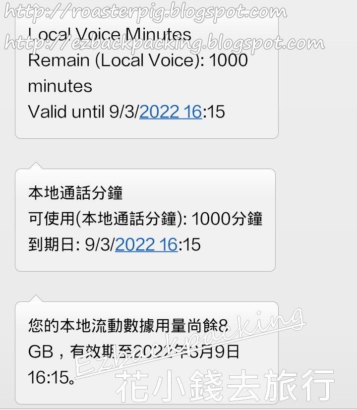 Abc mobile年咭查結餘