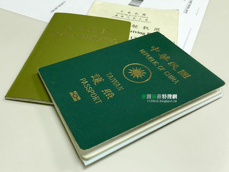 持中華民國臺灣護照 免簽證/落地簽證/電子簽證/正式簽證 國家