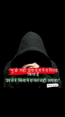 attitude shayari in hindi with emoji