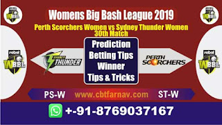 Womens Big Bash League 2019 ST-W vs PS-W 30th WBBL 2019 Match Prediction Today Reports