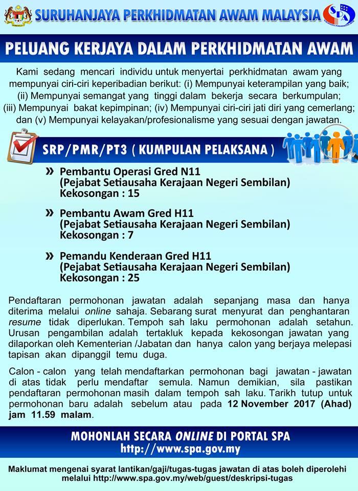 Jawatan Kosong Di Suruhanjaya Perkhidmatan Awam Malaysia Spa 47 Kekosongan Tetap Jobcari Com Jawatan Kosong Terkini