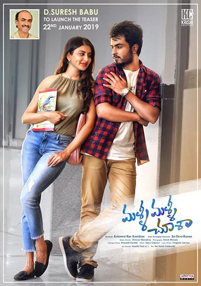Malli Malli Chusa (Kadak)  2020 Hindi Dubbed HDRip Movie Download