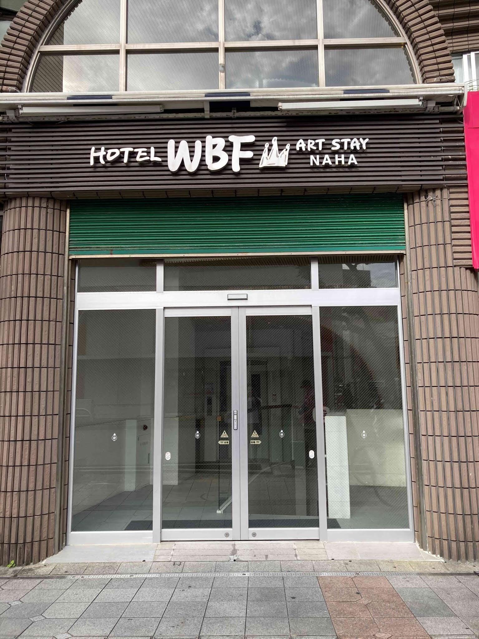 ホテルWBFアートステイ那覇 入口