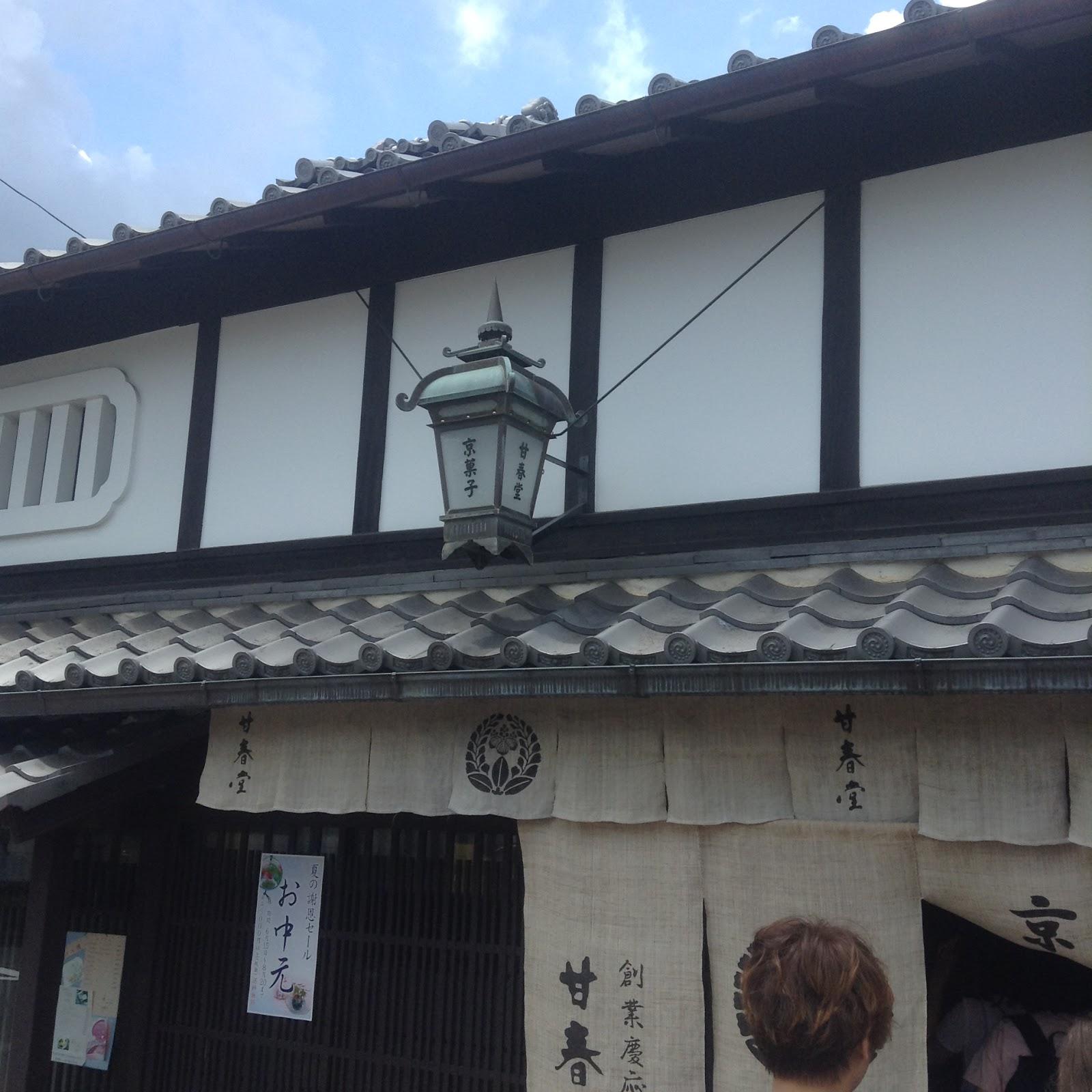 Kanshundo kyoto