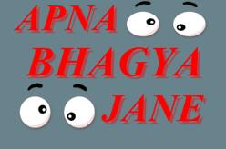 kaise,jane,bhaagya,apna,