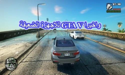 لعبة GTA SA معدلة بمود GTA V