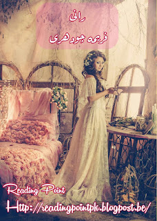Rani by Fareeha Chaudhary Online Reading