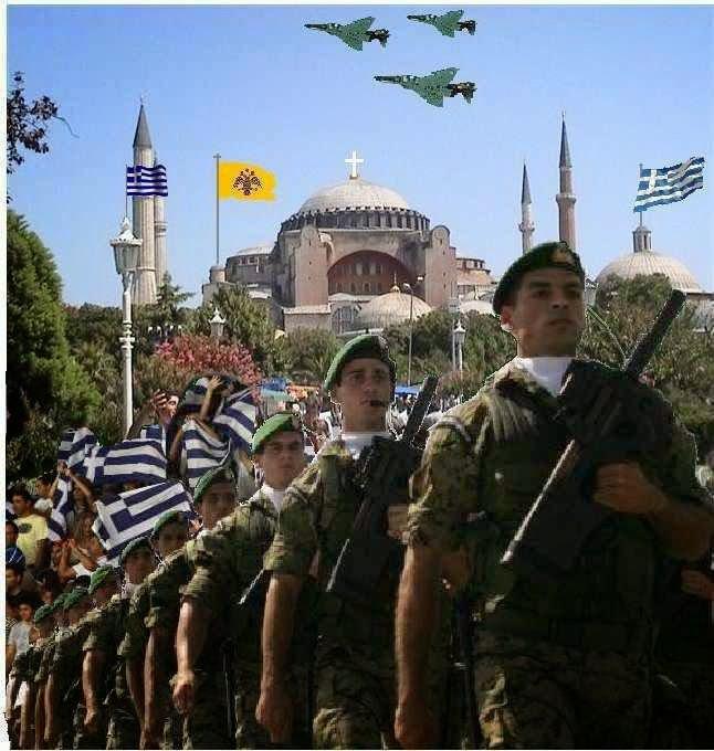 Αποτέλεσμα εικόνας για κωνσταντινουπολη ελληνικη