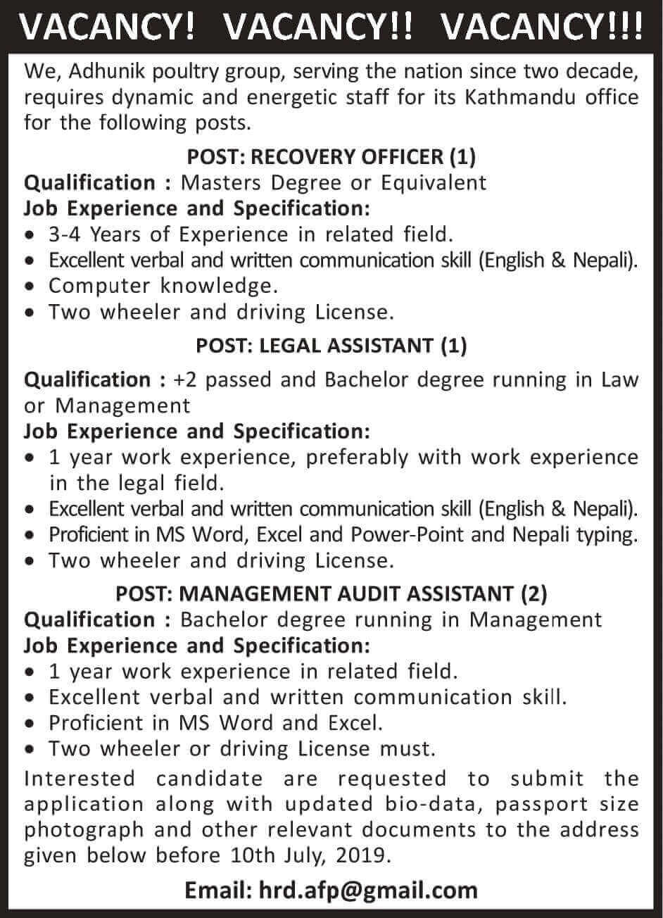 Job Vacancy at Adhunik Poultry Group