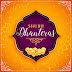 Happy Dhanteras 2021: Top 100 Wishes, Messages, Images and Quotes to share with your near and dear ones on Dhanteras