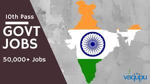 10 वीं पास सरकारी नौकरी 2020