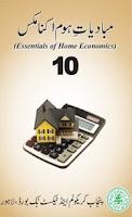 10th class home economics book pdf download