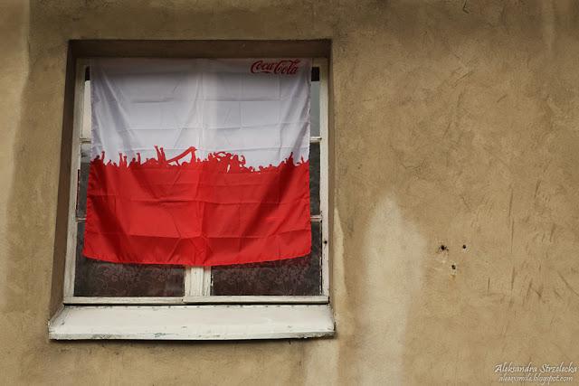Mistrzostwa Europy w piłce nożnej - Euro 2016 we Francji  - Podsumowanie, refleksje, polska reprezentacja w piłkę nożną odpada w ćwierćfinale