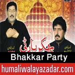http://www.humaliwalayazadar.com/2016/10/bhakkar-party-nohay-2017.html