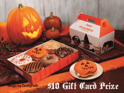 Dunkin' Donuts GiftCard Giveaway