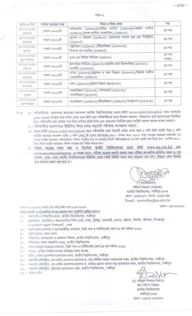 Degree 1st year exam routine pdf download 2019