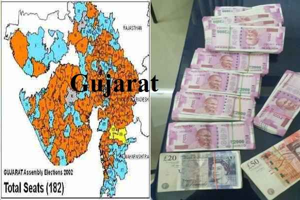 gujarat-election-2017-police-arrested-one-with-20-lakh-cash