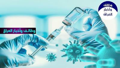 العراق يستعد لإستلام 10 ملايين جرعة من لقاحين لفيروس كورونا
