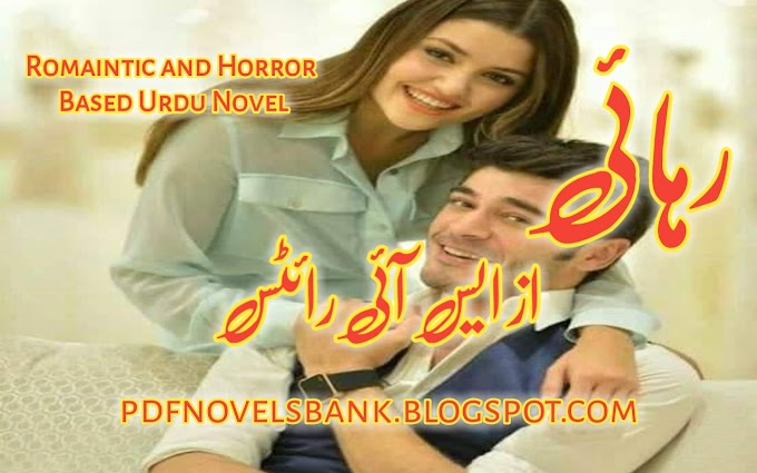 Rehaai Novel by S I Writes Complete Pdf Download