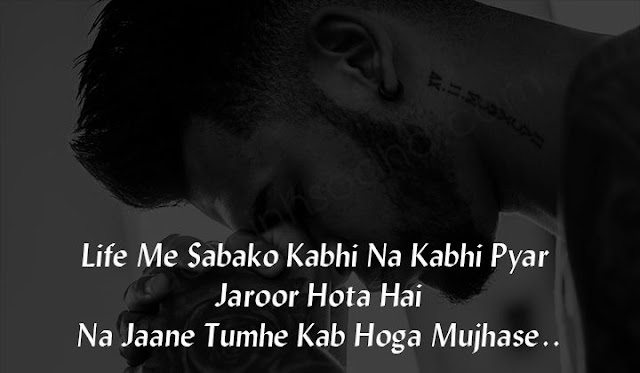 crying status in hindi
