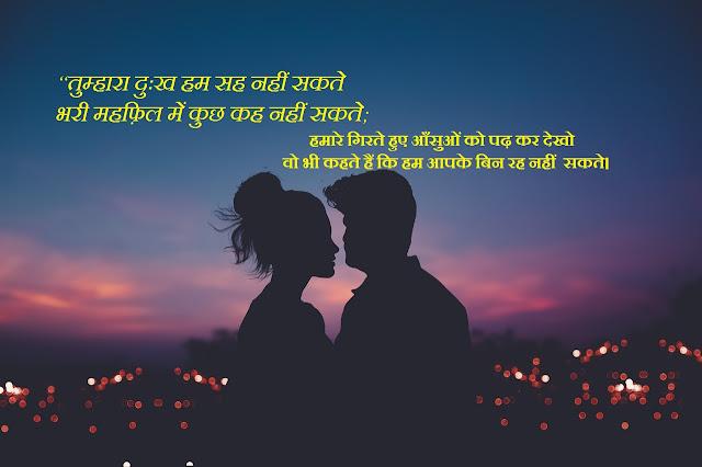 https://www.nepalishayari.com/2020/03/dard-bhari-shayari-heart-touching.html