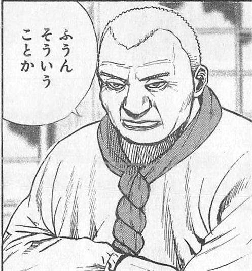 タフ なん j
