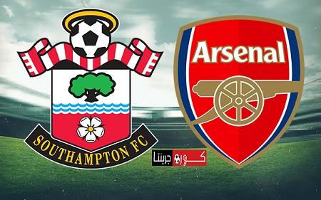 مشاهدة مباراة أرسنال وساوثهامتون بث مباشر اليوم 25-6-2020