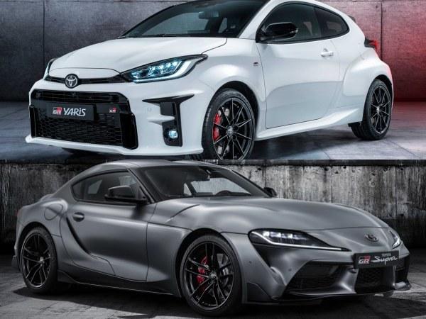 Toyota GR Yaris y Toyota GR Supra