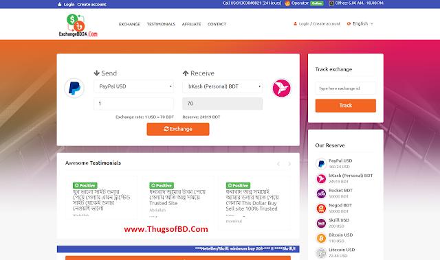 Trusted Dollar Buy Sell Website in Bangladesh | Dollar Sell | Exchangebd24