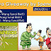 DUIT RAYA GIVE AWAY BY SPENDALUSUH
