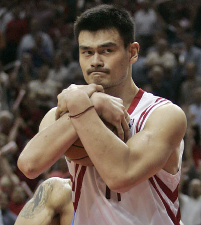 from Wilder yao ming gay