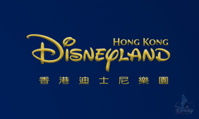 香港迪士尼樂園度假區 安排更新(2020年3月26日), Arrangement Updates of Hong Kong Disneyland Resort (March 26, 2020)