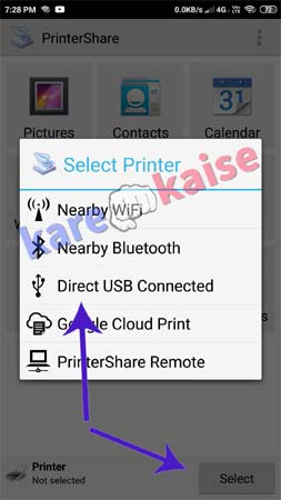 usb-ke-dvara-printer-connect-kare