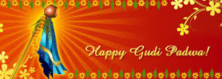 Gudi Padwa Wishes in Hindi | Gudi Padwa Messages, Images, SMS | Gudhi