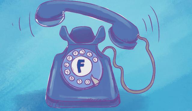 الطريقة القانونية لإستعادة حساب الفيسبوك المخترق او المسروق أو المغلق لعام 2020