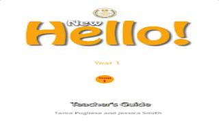 كتاب دليل المعلم فى اللغة الانجليزية للصف الاول الثانوى ترم اول Teacher's guide sec 1 من موقع درس انجليزي