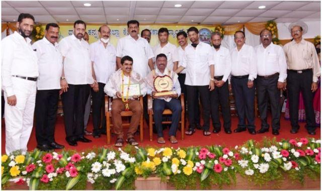 SCDCC Bank Award | ದ.ಕ. ಸಹಕಾರಿ ನೌಕರರ ಸಹಕಾರ ಸಂಘಕ್ಕೆ ಪ್ರಶಸ್ತಿಯ ಗರಿ